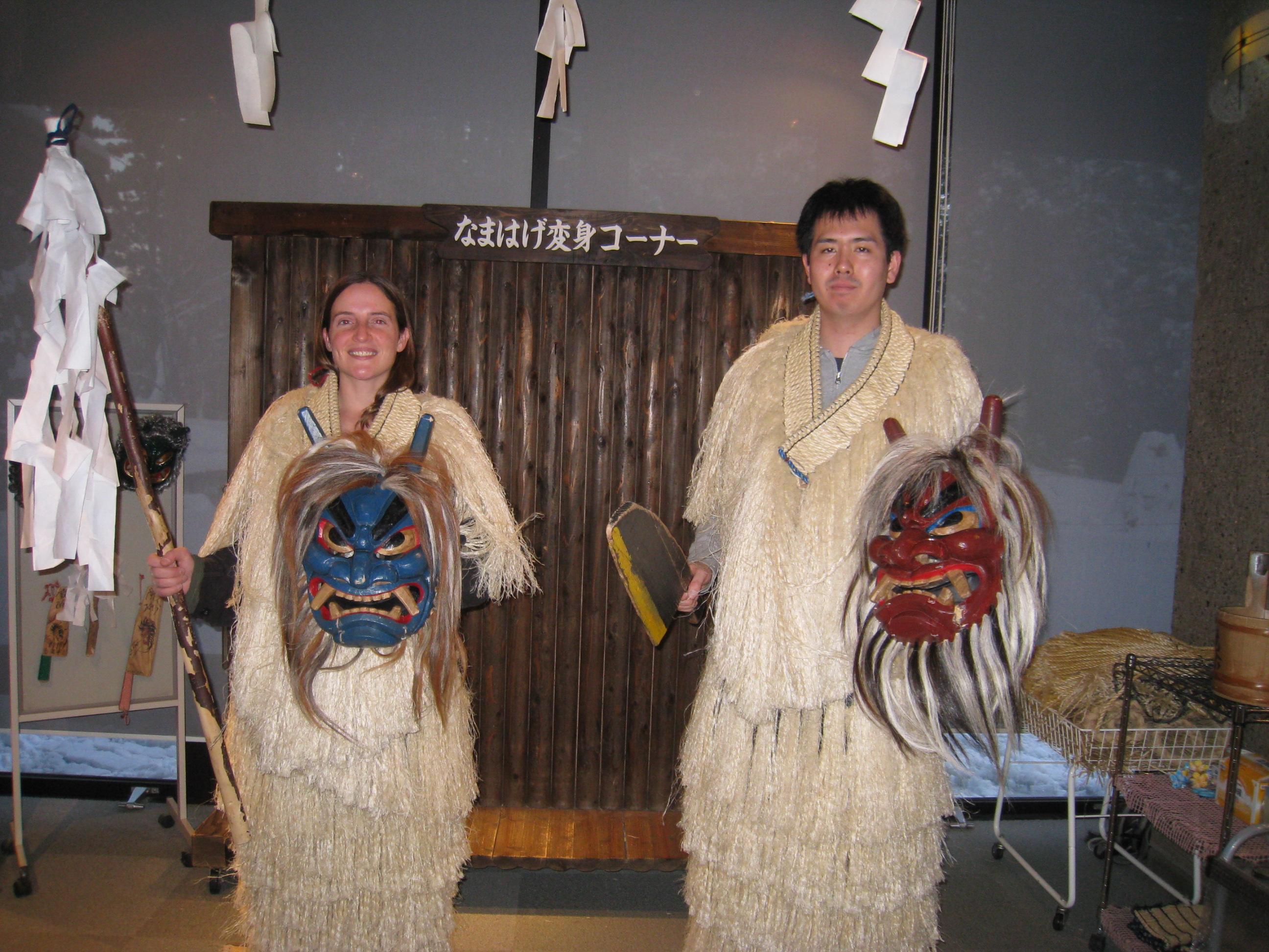 Ch. 4 Hikaru and Chris -A-